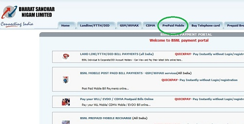 How to extend BSNL prepaid account's validity (voucher